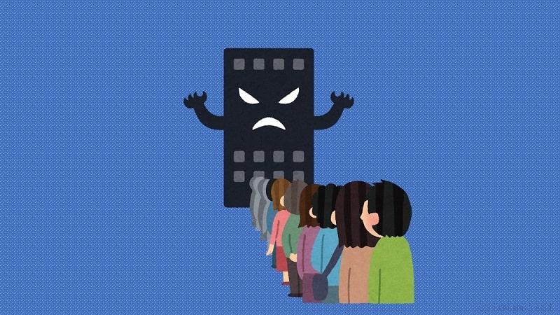 ブラック企業の深刻過ぎる人材不足
