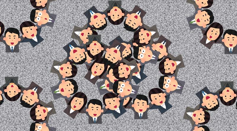 ブラック企業のアットホームな職場編
