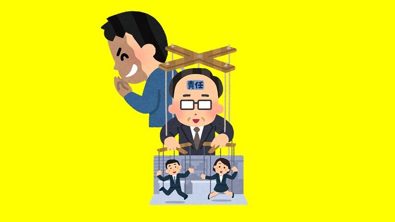 使えない上司と共存する方法