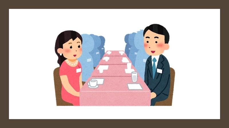 会話にならない受付がいる場合の対処法