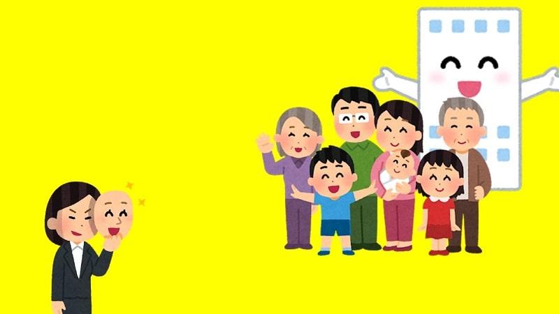 家族経営企業を攻略する5つのステップ【ほぼブラック企業】